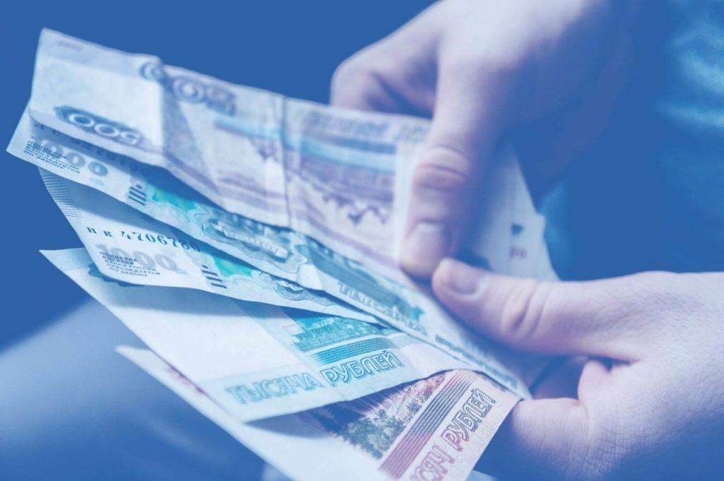 Повышенная гарантия в Омске: куда ехать, чтобы заработать больше